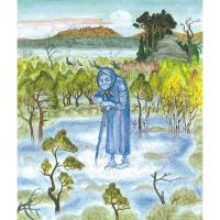 Синюшкин колодец